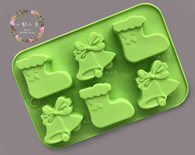 心動小羊^^橫式~聖誕節靴子 鈴鐺6連模免切 皂DIY材料 皂模具 模型 蛋糕模
