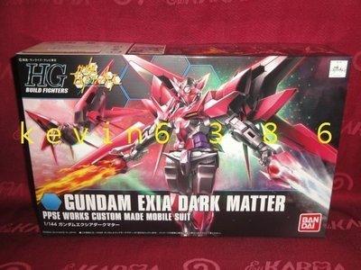 東京都-1/144 HGBF GUNDAM EXIA DARK MATTER能天使黑暗物質形(NO:013) 現貨