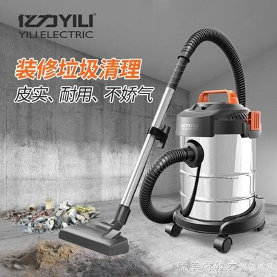 塵器家用強力大功率桶吸式商用吸塵器筒式幹濕吹三用吸塵機 NMS全館免運