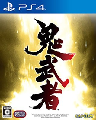 ☆台南PQS☆PS4 鬼武者 HD Remaster 中文版 預定 2019年1月16日推出