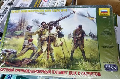 Zvezda-紅星-3609-Soviet-DShK Machine Gun -with Crew- WWII-1/35-加拍費3元-M-250