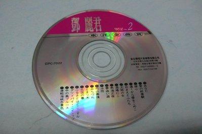 紫色小館78--------鄧麗君-東洋金曲賞2