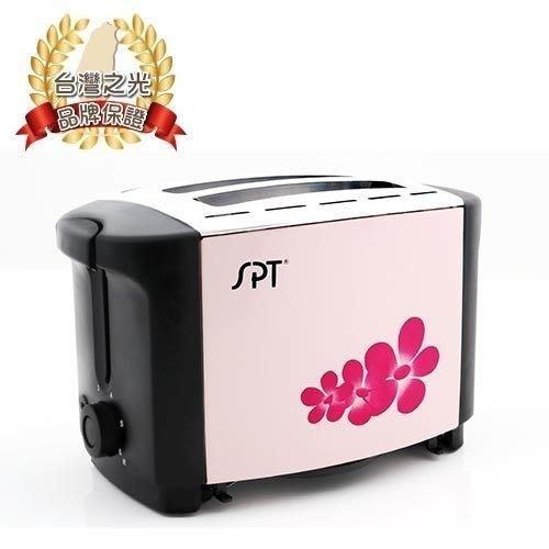 尚朋堂電子式烤麵包機 SO-925