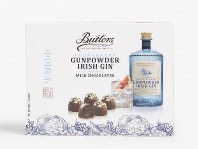 (預購7天寄出)愛爾蘭  Butlers 牛奶琴酒巧克力 gin flavour milk chocolates 100g