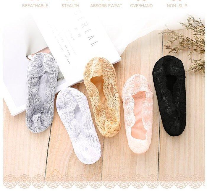 【T3】現貨 蕾絲隱形襪 矽膠防滑設計 純棉 懶人鞋專用 五色 蕾絲襪船型襪 超實穿 【G22】