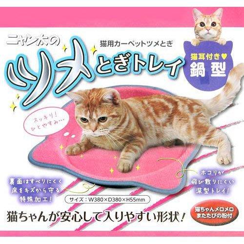 【寵物王國】日本Marukan/CT-257 圓形磨爪墊超耐磨貓抓板,全新布質溝槽式磨爪布板,符合貓咪習慣的深凹的盆型!