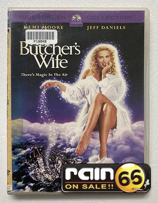 #⊕Rain65⊕正版DVD【屠夫的靈媒嬌妻/The Butcher's Wife】-黛咪摩兒*傑夫丹尼爾(直購價)