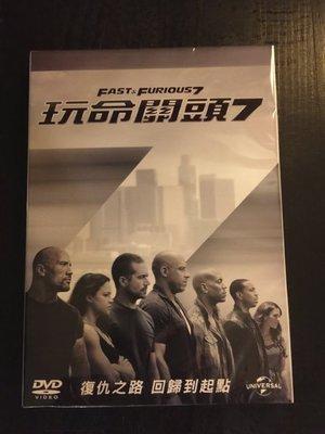 (全新未拆封)玩命關頭7 Fast & Furious 7 DVD(傳訊公司貨)