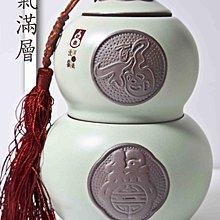 亂太郎***** 汝窯茶葉罐 密封陶瓷茶具 茶道禮盒裝 福祿罐