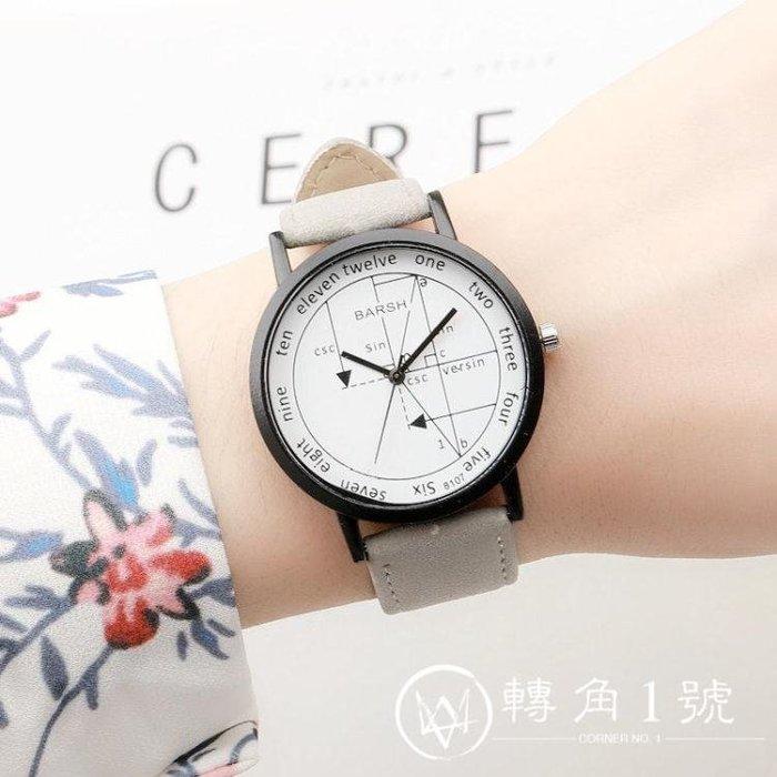 韓版原宿風時尚簡約潮流復古大表盤男女學生手表新款學霸情侶腕表