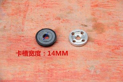 可樂屋 角磨機壓板 角向磨光機砂輪片 夾板螺母 日立款配件電動工具配件 嘉義市