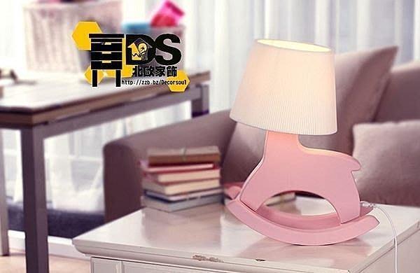 DS北歐家飾§ 搖擺小木馬 設計創意 粉紅色幼兒桌燈 小夜燈 檯燈 可愛造型兒童 床頭燈送禮