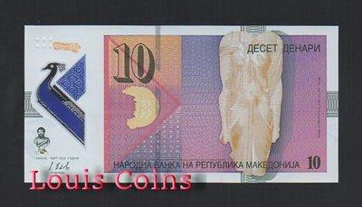 【Louis Coins】B780-MACEDONIA--2018馬其頓塑膠鈔票10 Denari
