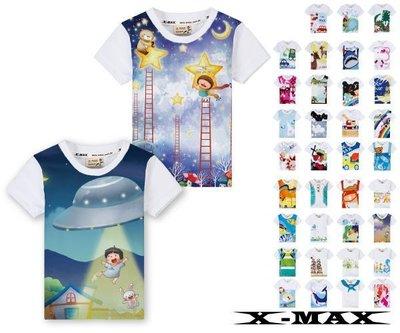 ~排汗王~X-MAX~台灣製~冰感印花T恤-童款~男女童~郊遊~短袖~抗紫外線~