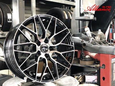 小李輪胎 Alliance AL792 15吋 鋁圈 豐田 三菱 本田 日產 福特 現代 馬自達 5孔114.3車適用