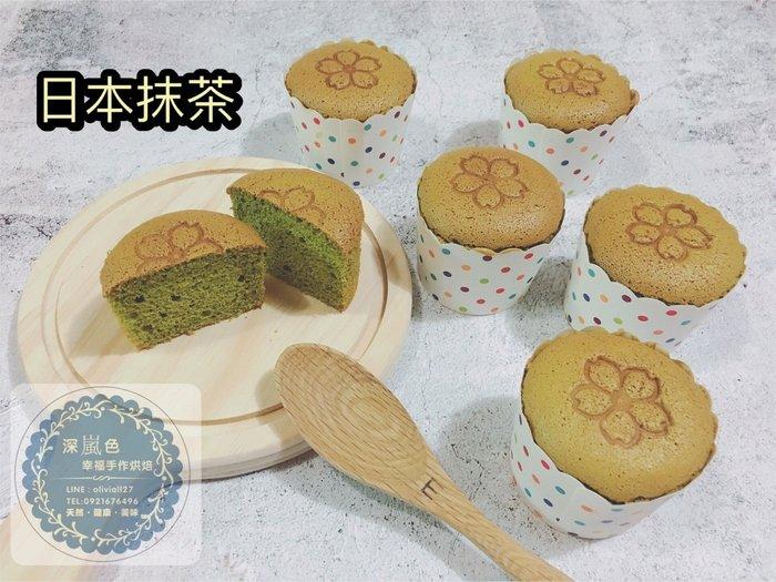 §深嵐色§幸福手作烘焙-杯子蛋糕(日本抹茶) 慶生 幼兒園 卡通烙印 #單種口味最低訂購量15個