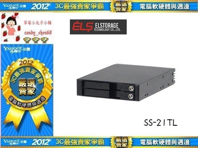 【35年連鎖老店】ELS-Storage SS-21TL 2.5吋*2轉3.5吋轉接抽取盒有發票/保固一年