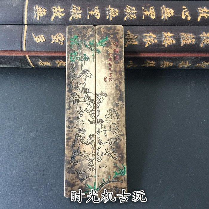 工藝品 文房四寶鎮尺黃銅鎮尺(六俊圖)駿馬鎮尺壓紙