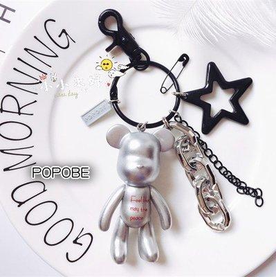 銀色小熊星星款 鑰匙圈✈韓國正版POPOBE公仔暴力熊 小熊吊飾掛件 生日禮物/禮盒裝☀小小木妤╭❀