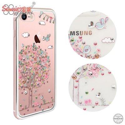 《東京家族》APPLE iPhone7 4.7吋 施華洛世奇彩鑽鋁合金屬框手機殼-玫瑰金相愛 專櫃品 swarovski