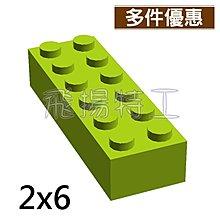 【飛揚特工】小顆粒 積木散件 SBK075 2x6 基本磚 配件 零件 磚塊 (非LEGO,可與樂高相容)