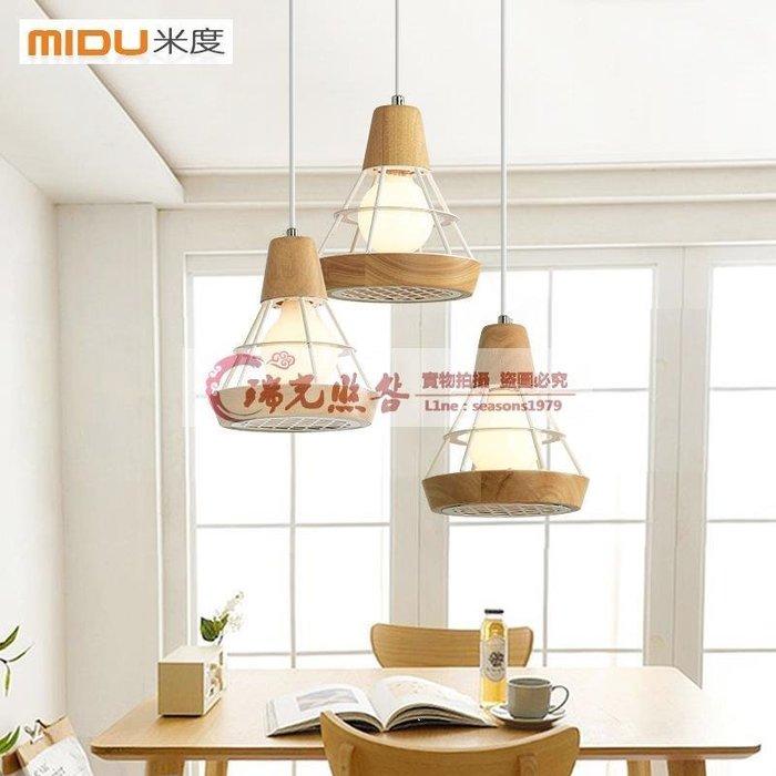 ♣可優比♣T米度北歐吊燈客廳個性 后現代簡約風格創意燈具餐廳臥室實木燈飾