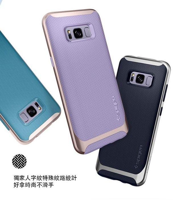 【Mr.A】SGP 通過軍規認證 Galaxy S8+ Neo Hybrid 強化防震防摔保護殼 雙料殼 手機殼