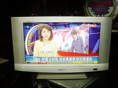 保固3個月【小劉二手家電】KOLIN 22吋液晶電視