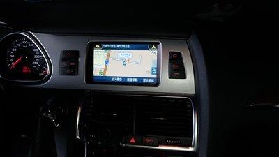 [樂克影音] AUID 奧迪 Q7  原廠螢幕改觸控導航系統 PAPAGO  永久更新/無損線路/景點/加油站/餐廳
