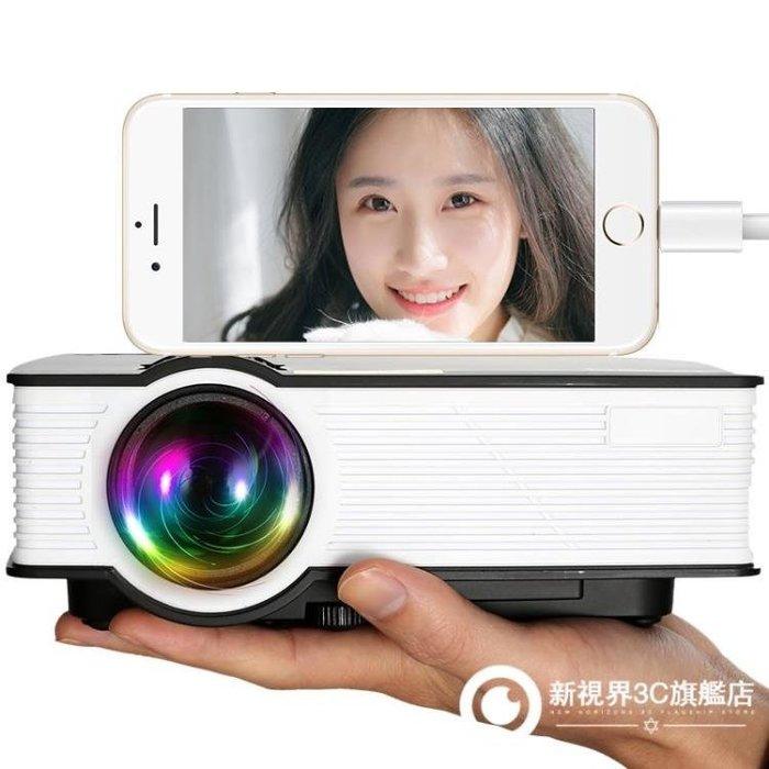 手機投影儀家用高清1080P無線wifi智能微型迷你led投影機