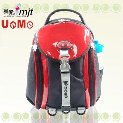 ♪ノ勤逸軒♪ノ就愛MIT。台灣製造【UnMe】低年級戶外休閒後背書包/紅色