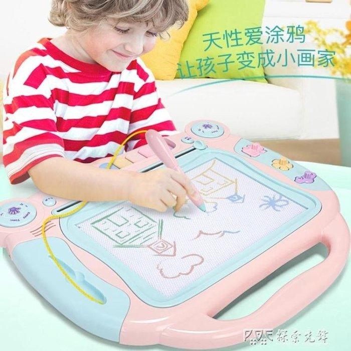 兒童畫畫板小孩畫板兒童磁性寫字塗鴉板彩色可擦超大號2-10歲玩具ATF