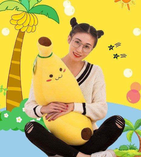 [現貨秒發]療癒香蕉抱枕 毛絨玩具 羽絨棉 短毛絨抱枕 娃娃 創意 生日 禮物 公仔 短毛 交換 情人節 娃娃機 玩偶