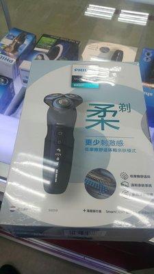 熱銷熱銷破盤加送潔顏刷(荷蘭製)飛利浦三刀頭水洗電動刮鬍刀s系  S6550 新品保固2年