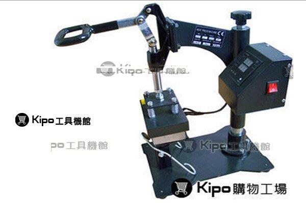 烤帽機 熱轉印設備 燙畫機 熱轉印機器14500(免運費) VKA005001A