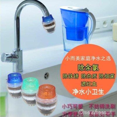 ZIHOPE 家用簡易小型活性炭自來水過濾器3只裝5層過濾器濾水自來水水龍頭ZI812
