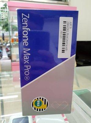 永和_億聲通訊 Zenfone Max Pro 3+32G 全新未拆封代理商公司貨 3900