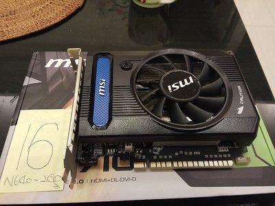 [電腦叢林資訊]-二手MSI 微星N640 2GD3 (NVIDIA GeForce GT 640) 顯示卡