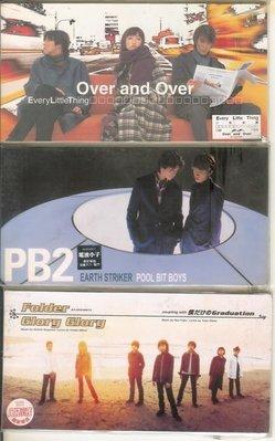單曲小CD 三張300含運 全新 口袋小孩 電波小子PB2  小事樂團