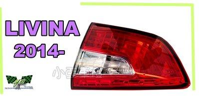 小亞車燈改裝*全新 NISSAN LIVINA 14 2015 2016 2017 原廠型 內側 尾燈 LIVINA尾燈