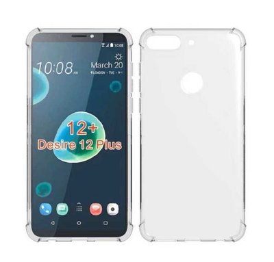 四角防摔 HTC Desire 12+ / Desire 12/Desire 12s 保護殼 保護套 手機殼 手機套