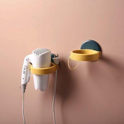 北歐無痕吹風機架 免打孔 浴室 收納 壁掛 置物架 吹風機 掛架 收納架 吹風機架 衛浴收納【RS1117】