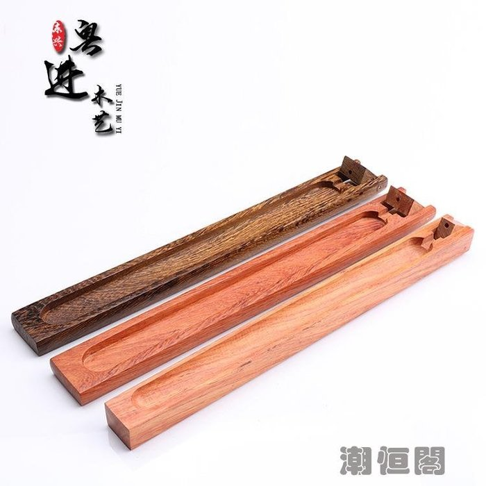 越南花梨木雞木香活動口香插佛教用品實木線香爐木質香具