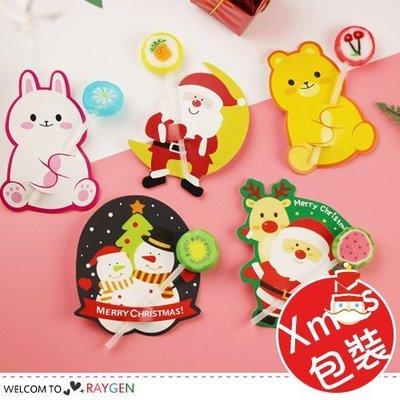 八號倉庫 聖誕節卡通造型棒棒糖裝飾紙卡 卡片 50入/組【1Y083G735】
