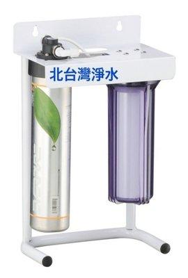 愛惠浦 BH2 前置一道過濾器纖維濾心腳架型 NSF認證 另可搭配 H104 S104 S100(不含安裝)