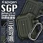SGP Spigen AirPods 2代 1代 Tough Armor 軍...