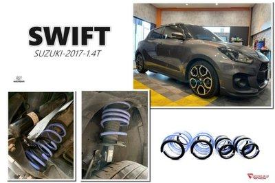JY MOTOR 車身套件 - SUZUKI SWIFT 2017 17 + 1.4T TRIPLE S TS 短彈簧