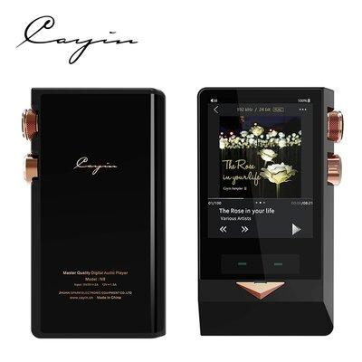 【音樂趨勢】Cayin N8 便攜式無損音樂播放器-黑銅特別版(限量)