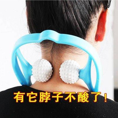 健身頸椎按摩器 3D迷你頸椎按摩器 頸...