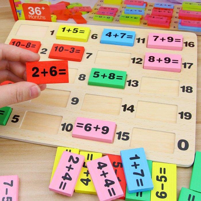 兒童玩具 益智玩具 木丸子多米諾骨牌早教算數 兒童益智力積木寶寶小孩男孩女孩木質 男孩玩具 女孩玩具 玩具車 嘉義百貨